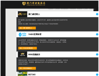 crd8.com screenshot