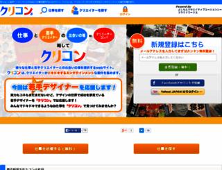 cre-com.com screenshot