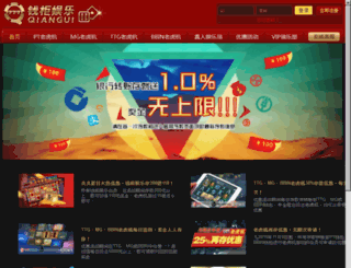 cre-wp.com screenshot