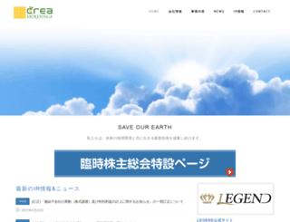 crea-hd.co.jp screenshot