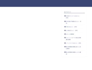 creaco.jp screenshot