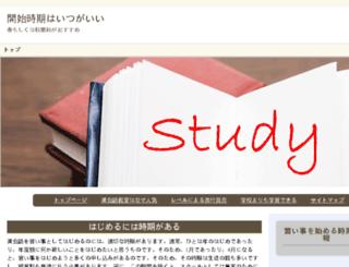 createkobari.com screenshot