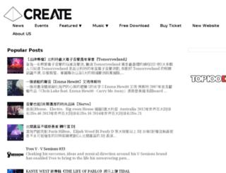 createproduction.blogspot.tw screenshot