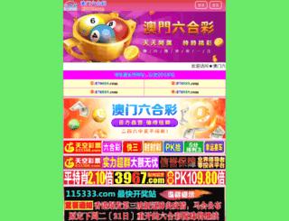 createresume.org screenshot