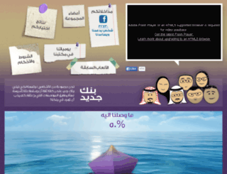 createthebank.com screenshot