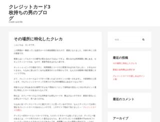 creationenfaience.com screenshot