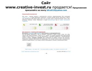 creative-invest.ru screenshot