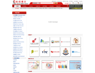 creative-super.com screenshot