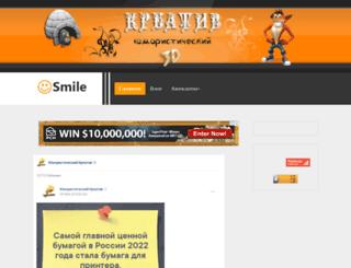 creative3d.ru screenshot