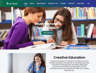creativeeducationbd.com screenshot