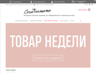 creativemama.com.ua screenshot