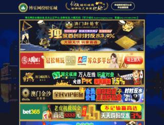 creator-xh.com screenshot