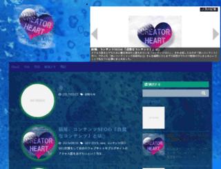 creatorheart.com screenshot