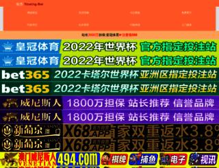 creatures-fight.com screenshot
