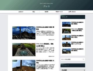 creco.net screenshot