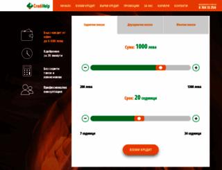 credihelp.bg screenshot