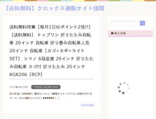 credit-card-uk.net screenshot