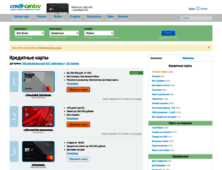 credit-card.ru screenshot