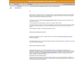 credit-service.io.ua screenshot