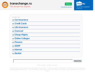 credit.transchange.ru screenshot