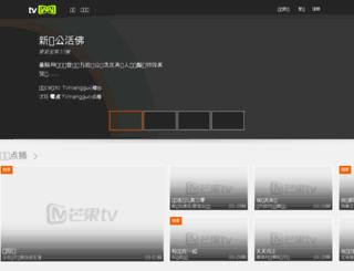 creditbillingpay.com screenshot