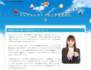 creditcardszone.net screenshot