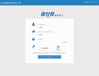 creditvendor.allpay.com.tw screenshot