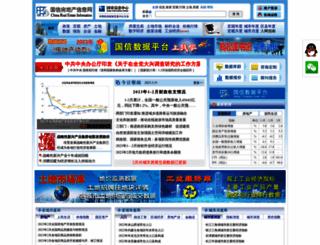 crei.cn screenshot