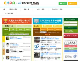 crejy.com screenshot