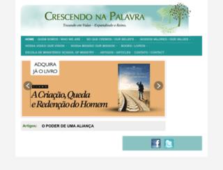 crescendonapalavra.com.br screenshot
