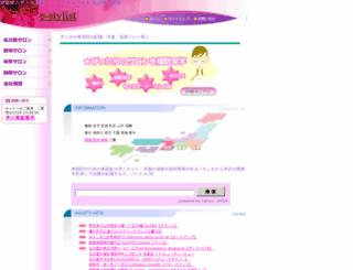 crest.pya.jp screenshot
