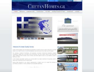 cretanhomes.gr screenshot