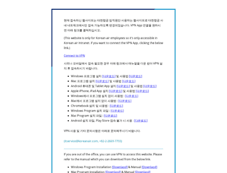 crewlink.koreanair.com screenshot