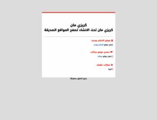 crezeman.com screenshot