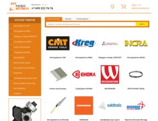 cri.msk.ru screenshot