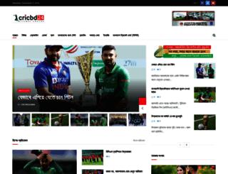 cricbd24.com screenshot