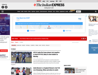 cricket.expressindia.com screenshot