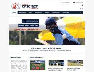 cricket.gr screenshot