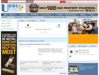 cricket.urduwire.com screenshot
