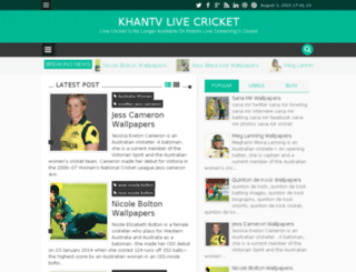 cricket247.tv screenshot