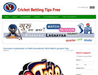 cricketbaazigar.com screenshot