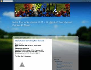 cricketkimasti.blogspot.com screenshot