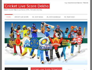 cricketlivescoredekho.com screenshot