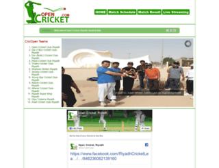 cricopen.com screenshot