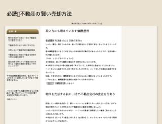 cricpoint.com screenshot