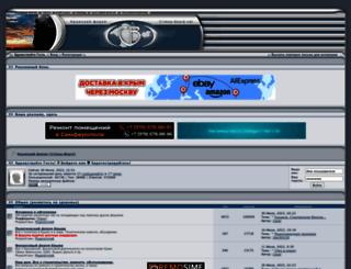 crimea-board.net screenshot