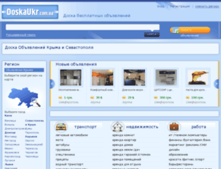crimea.doskaukr.com.ua screenshot
