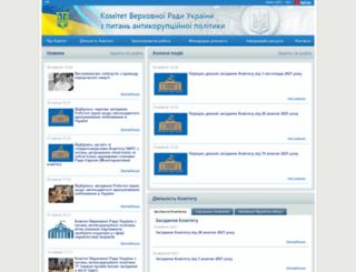 crimecor.rada.gov.ua screenshot