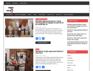 crimeindelhi.com screenshot
