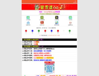 crimestart.com screenshot